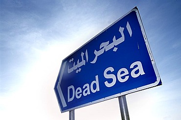 Road sign indicating the way to the Dead Sea, Jordan, Middle East