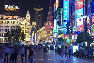 Nanjing Road shopping area at night, Shanghai, China