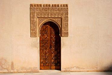 Arabic door of the Alhambra, Granada, Andalusia, Spain, Europe