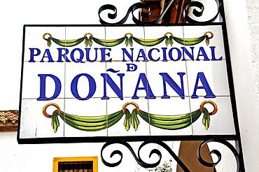 Entrance to the Parque Nacional Donana, bird paradise, Seville, Andalusia, Spain, Europe
