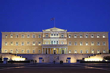 Greek Parliament, Athens, Greece