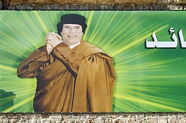 Portrait of revolution leader Muammar al-Khadafi, Muammar al-Gaddafi, Libya