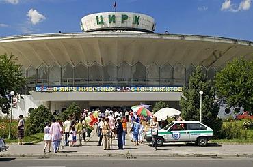 People going to the circus, Bishkek (Frunse), Kyrgyzstan
