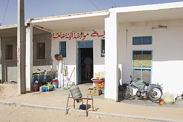Shop in Lybia