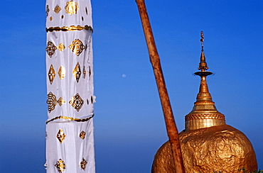 Round banner in front of the Golden Rock, Burma
