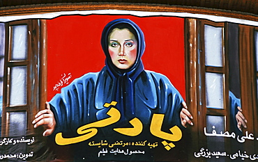 Cinema poster, advertising, woman with chador, Iran