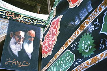 President Mohammad Khatami and religious leader Ayatollah Khomeini, Ashura rituals, penitent processions, Isfahan, Iran