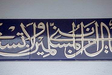 Tiles painted with Arabic script decorating the patio of the Mosque in Granada, Andalusia, Spain