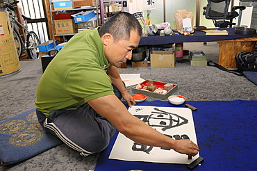 Calligrapher at work, Toyohashi, Japan, Asia