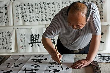 Chinese calligrapher, characters, Wulingyuan National Park, Zhangjiajie National Park, Hunan Province, China, Asia