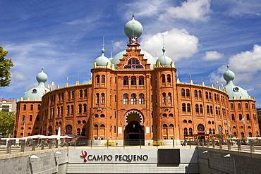 Praca, Praca de Touros do Campo Pequeno, bullring, entrance to the subway, metro, Campo Pequeno, Lisbon, Portugal, Europe