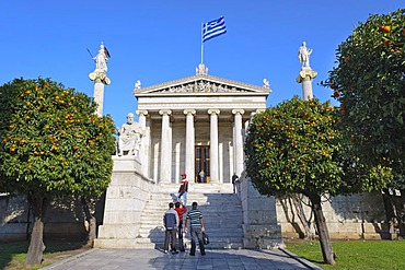 Academy of Athens, Greece, Europe