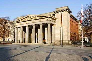 Neue Wache, New Guard House, war memorial, Unter den Linden, Berlin, Germany, Europe