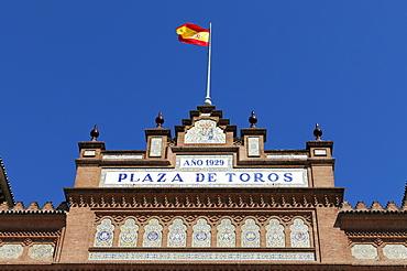 Facade, entrance, Plaza de Toros Las Ventas bullring, arena, Madrid, Spain, Europe
