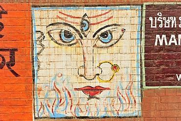 Mural, Ghats on the Ganges river, Varanasi, Benares, Uttar Pradesh, India, South Asia
