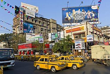 Jawaharlal Nehru Road, Calcutta, Kolkata, West Bengal, India