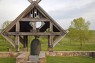 The Oak Ridge International Friendship Bell in Bissell Park, symbol of friendship and peace with Japan; Oak Ridge was established during World War II to produce weapons-grade uranium for the atomic bombs dropped on Hiroshima and Nagasaki, Oak Ridge, Tenne