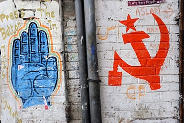 Symbols of the Indian Congress Party and the Communist party painted on a wall, Shibpur district, Howrah, Kolkata, West Bengal, India, Asia