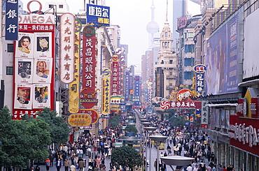 Nanjing Road, Pedestrianised Shopping Street, Shanghai, China, Asia