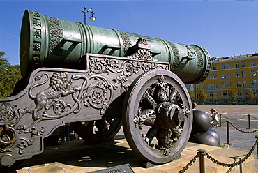 The Tsar Cannon, Kremlin, Moscow, Russia, Europe