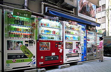 Soft drink, coffee and cigarette vending machines, Tokyo, Honshu, Japan, Asia