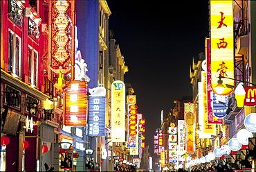 Nightlights on Xiajiu Street, Guangzhou, Guangdong Province, China, Asia