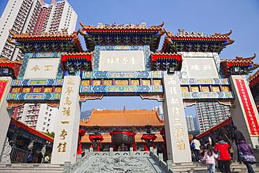 Temple entrance, Wong Tai Sin Temple, Wong Tai Sin, Kowloon, Hong Kong, China, Asia