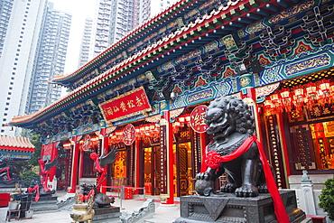 Wong Tai Sin Temple, Wong Tai Sin, Kowloon, Hong Kong, China, Asia