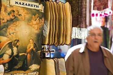 Photograph the Nazareth's market at Christmas, Israel