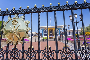 View of Al Alam Palace through main gate, Muscat, Oman, Middle East