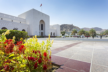 View of National Museum of Oman, Muscat, Oman, Middle East