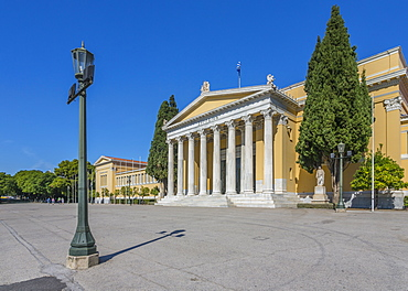 View of the Zappeion Palace in the National Garden, Athens, Greece, Europe
