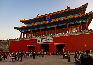 View inside the Forbidden City at sunset, UNESCO World Heritage Site, Xicheng, Beijing, People's Republic of China, Asia