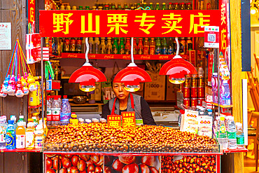Local food on display in Ciqikou Old Town, Shapingba, Chongqing, China, Asia