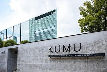 Exterior of KUMU Art museum of Estonia, Tallinn, Estonia, Europe