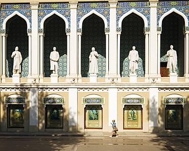 Exterior of Nizami Museum of Azerbaijan Literature, Baku, Azerbaijan, Central Asia, Asia