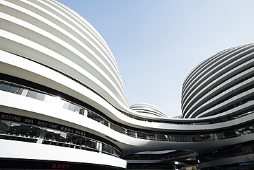 Galaxy Soho Building, designed by Zaha Hadid, Beijing, China, Asia