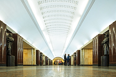 Interior of Metro Station, Moscow, Moscow Oblast, Russia, Europe