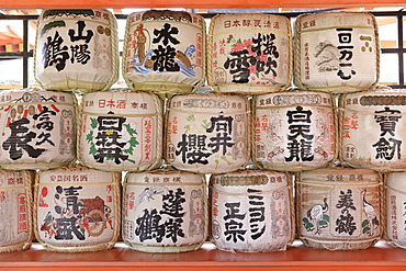 Sake barrels, Itsukushima Shrine, Miyajima, Hiroshima Prefecture, Japan, Asia