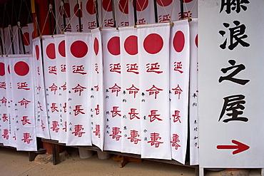 Prayers for sale at Temple in Nara, Honshu, Japan, Asia