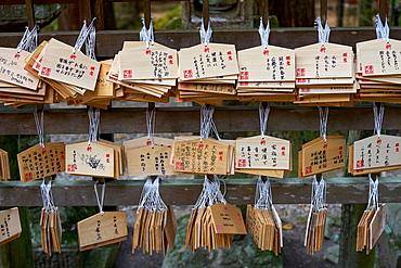 Votives, or prayer tablets, at Kasuga Wakamiya shrine in Nara, Honshu, Japan, Asia