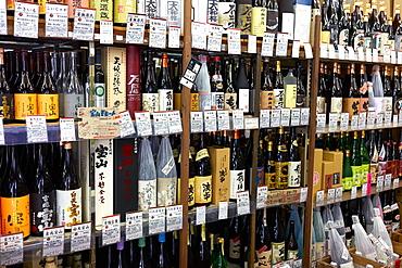 Sake shop in Kyoto, Japan, Asia