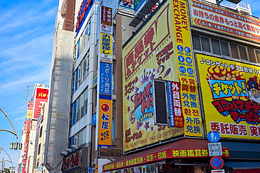 Colourful adverts on buildings in Tokyo, Japan, Asia