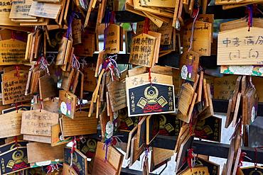 Votives (Ema prayer tablets) at Toshogu Shrine in Ueno Park, Tokyo, Japan, Asia