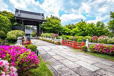 Myomanji temple entrance, Kyoto, Japan