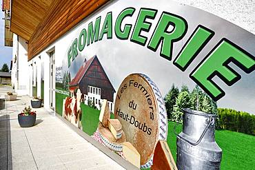 Comte cheese, Cheese factory and shop, Damprichard, Doubs, France
