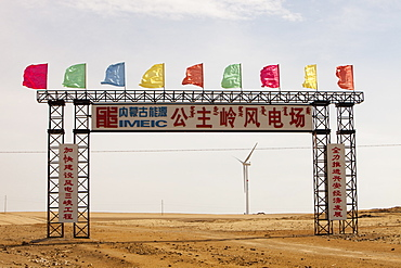 A new wind farm under construction in Inner Mongolia, China, Asia