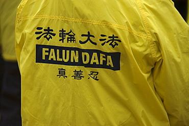 Falungong (Falun Dafa) follower, jacket detail, Geoje-Do, South Korea, Asia