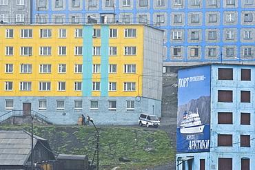 Port of Provideniya. harbour side looking to the city center, City of Provideniya (Chukotskiy Peninsular ) Russia,  Asia
