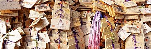 Votive tablets at Shinto Shrine, Tokyo, Japan